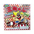 三角くじチョコ 三角クジの形をした金券当りクジ付きチョコレート菓子 100個入り1箱 駄菓子屋さん向き商材