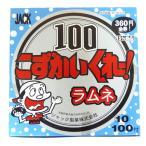 丹生堂 レモンラムネ 100付き1BOX(小売店向き)駄菓子屋