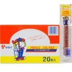ヤガイ ペンシルカルパス 60個 おつまみサラミ 駄菓子 珍味 (20本X3)卸特価