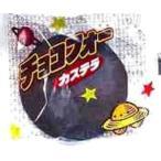 チョコフォーカステラ  30個入り1BOX(個装タイプ)日本ラスクフーズ(株)(元:植竹製菓)【夏季クール便配送(別途220円〜)】