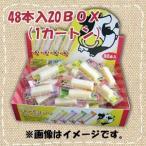 チーズおやつ【扇屋食品】48本×20BOX 1カートン卸特価