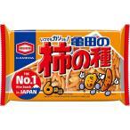 ロングセラーのピリ辛米菓!