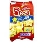 星たべよ 星のかたちのおせんべい 2枚×11袋【栗山米菓】