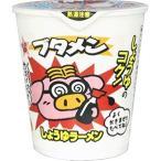 ブタメン しょうゆラーメン 即席カップ麺【おやつカンパニー】15個入り1BOX