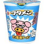 ブタメン タン塩味ラーメン 即席カップ麺【おやつカンパニー】15個入り1BOX