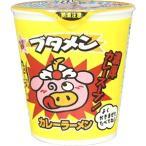 ブタメン カレーラーメン 即席カップ麺【おやつカンパニー】15個入り1BOX