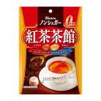 ノンシュガー紅茶茶館【カンロ】