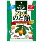 ノンシュガー枇杷蜜のど飴(袋)90g【カンロ】