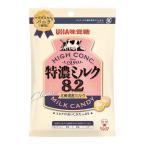 特濃ミルク8.2 キャンデー 袋【UHA味覚糖】