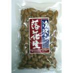 小林製菓 汐吹き落花生(130g入り)