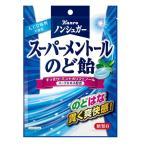 ノンシュガー スーパーメントールのど飴(袋)【カンロ】