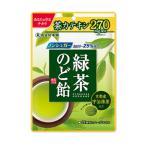 緑茶のど飴【扇雀飴本舗】