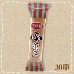 黒糖ふがし 黒砂糖ふ菓子【やおきん】20円×30本