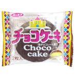 チョコケーキ 10個