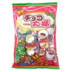 やおきん クリスマスチョコ大福 チョコINマシュマロ クリスマスバージョン 300個 大量特売 期間限定生産品