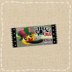 マルカワ 黒べ�ガム ぶどう味 50入