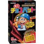 三立製菓 ミニチョコバット 5本X10箱(50本)