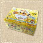 サンリオのキャラクター「ぐでたま」チョコ 丹生堂本舗 80個入りおみくじ付き 中国・台湾でも人気