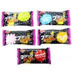 ブラックサンダー 義理チョコバージョン 有楽製菓 30円×20個入り1BOX【数量限定入荷】