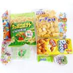 数量限定 オリジナル菓子詰め合わせセット65 売り切れご免!!特別セット卸価格詰合せ
