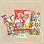 お菓子 詰め合わせ みぞたオリジナル菓子詰合わせセット「ガムを入れたら、ダメよ〜ダメダメ」パート2