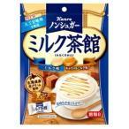 ノンシュガーミルク酪園 72g袋×6袋【カンロ】好評のため復活!