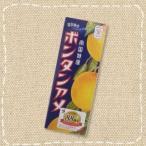 ボンタンアメ 8粒×4個詰 セイカ食品(文旦飴)