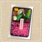 飴細工と金平糖のお赤飯弁当100g(こんぺいとう・切飴)サンシャイン イベント・催事