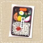 飴細工と金平糖の幕の内弁当100g(こんぺいとう・切飴)サンシャイン イベント・催事・お土産
