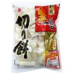 生一番切り餅 1kg×10袋 国内産水稲もち米100%【越後製菓】数量限定特売