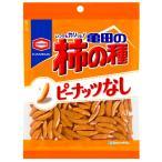 亀田の柿の種100% 130g×12袋【亀田製菓】