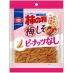 亀田の柿の種 梅しそ100% 105g【亀田製菓】