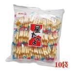 星たべよ 大量600枚 (2枚入個装X30袋X10)激安  お徳用サイズ 栗山米菓 BEFCO