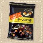 チーズのり巻 50g 個包装(ひねり)【きらら】チェダーチーズ・ゴーダチーズ使用