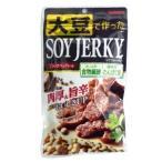 大豆で作った ソイジャーキー ブラックペッパー味 45gX6袋 カバヤ 大豆で作ったジャーキー
