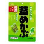 やわらか三陸茎めかぶ ボーナスパック 120g 徳用袋【壮関】健康志向 食物繊維いっぱい