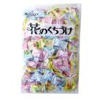 1キロ入り「花のくちづけ」(春日井製菓)