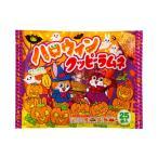 ハロウィン クッピーラムネ【カクダイ製菓】4g×25個装×15袋 ハロウィーン 9月初旬入荷
