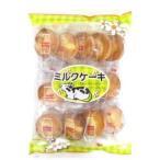 ミルクケーキ 13個入【クローバー製菓】 洋風和菓子・半生菓子