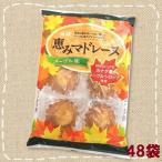 恵み マドレーヌ メープル味 個装 6個入×48袋 大量288個【金城製菓】カナダ産メープルシロップ使用
