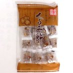 【丸三玉木屋】 くるみ餅 210g 和菓子・半生菓子