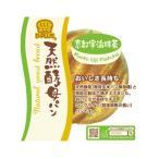 天然酵母パン 抹茶味【デイプラス】12個