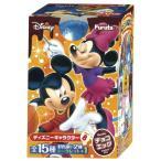 チョコエッグ ディズニーキャラクター 8【フルタ】10個入り1BOX 期間限定希望小売価格の3割引