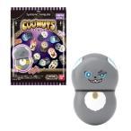 Coo'nuts Twisted Wonderland クーナッツ ディズニー ツイステッドワンダーランド 20個入1BOX バンダイ