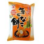 【越後製菓】 ふんわり名人きなこ餅 35g×10袋 国産もち米100%