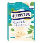 キシリクリスタル ミルクミントのど飴 71g 春日井製菓×6袋