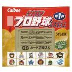 カルビー 2017 プロ野球チップス 第1弾 24個入り1BOX 7月29日再発売予定