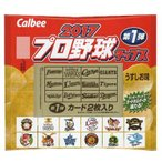 2017年3月27日発売予定 カルビー 2017プロ野球チップス 第1弾 24個入り6BOX