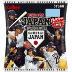 侍ジャパン チップス 22g 24個入×4BOX カルビー プロ野球チップス 侍ジャパンカード付