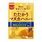 健康のど飴 たたかうマヌカハニー 80g (黄色パッケージ) カンロ